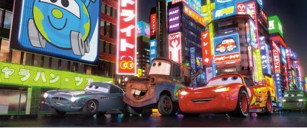carros_2_rua